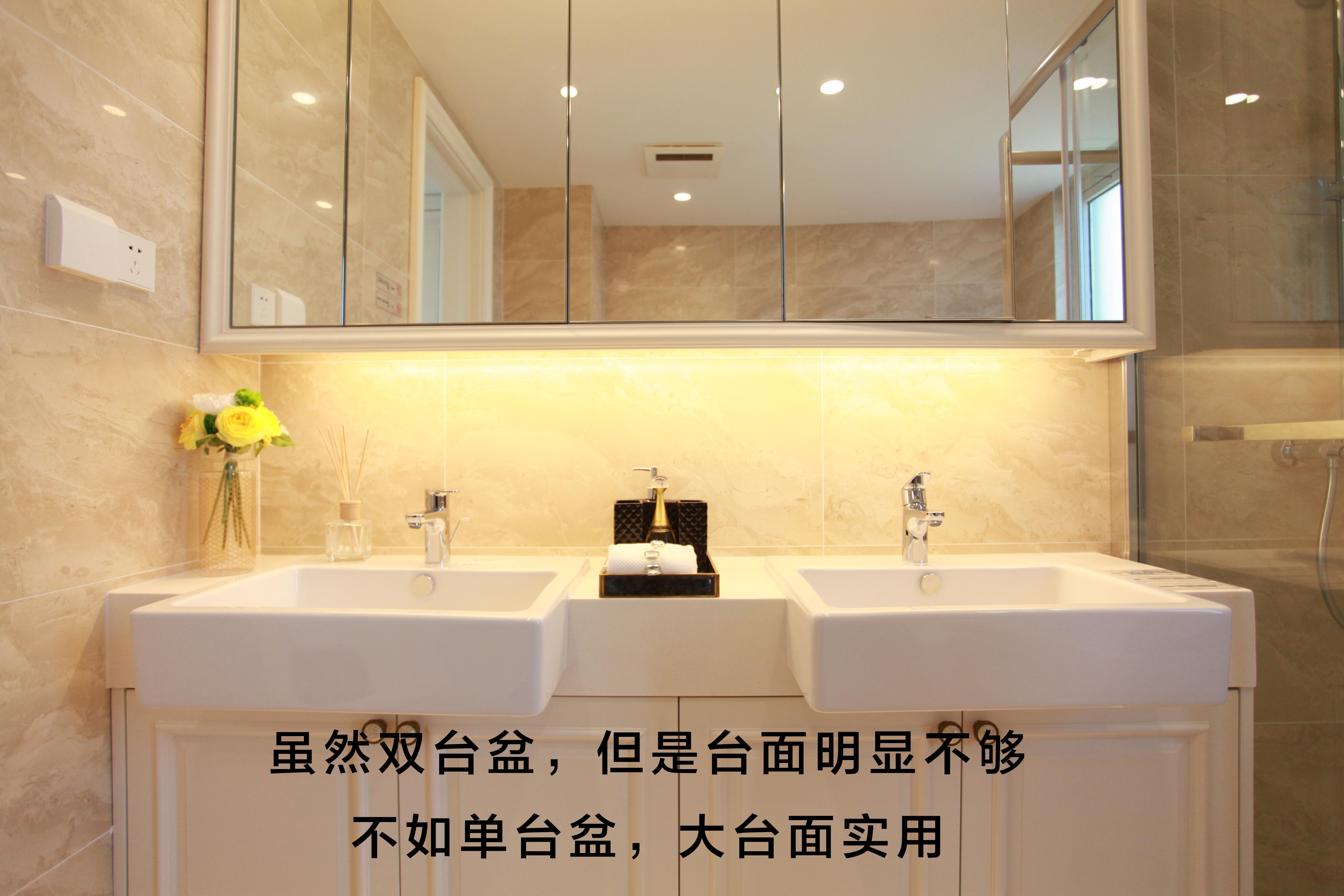 台盆尺寸_干湿分离卫生间怎么设计既合理又漂亮? - 知乎