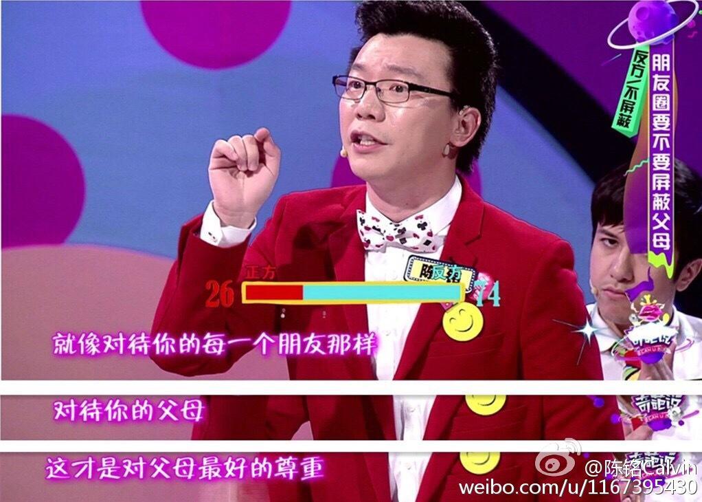 超级演说家陈铭_陈铭:他是当之无愧的情话之王 - 知乎