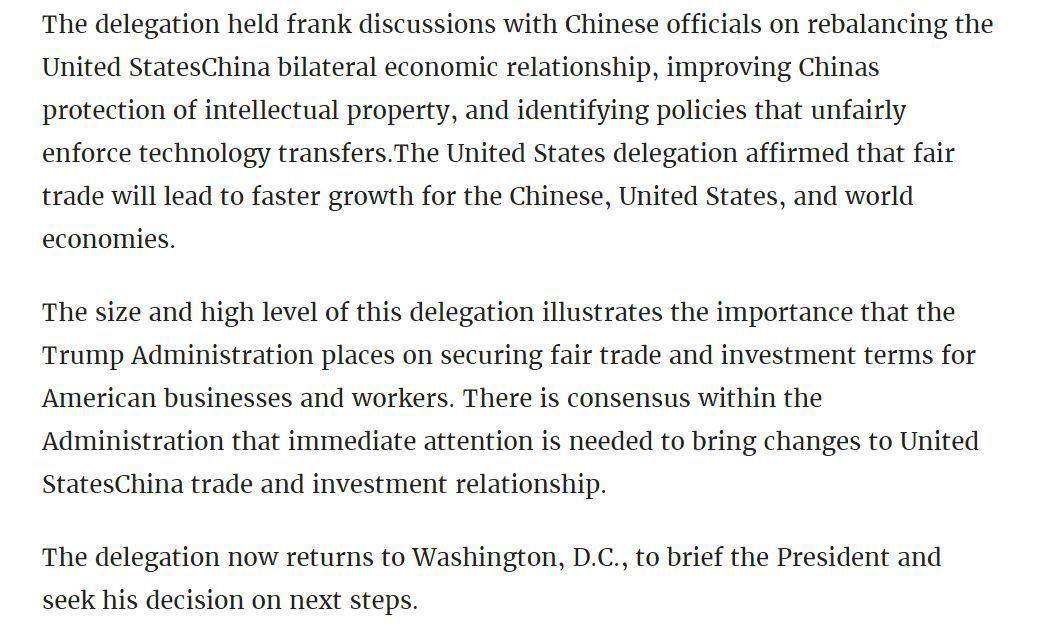 如何看待5.3-5.4中美贸易谈判的清单内容?