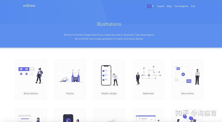 有哪些优秀的平面设计素材网站推荐?(图11)