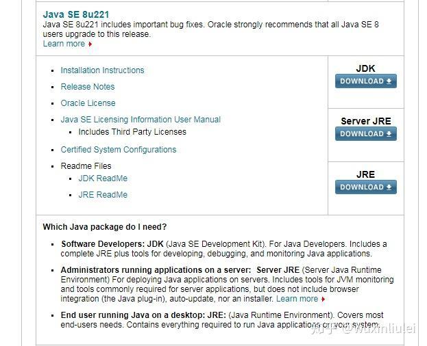 JDK JRE Server JRE - 知乎
