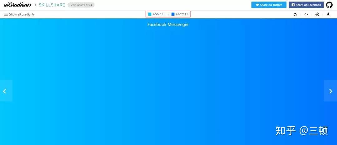 什么网站:平面设计师经常去哪些网站?-U9SEO