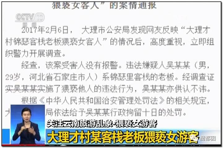 """震怒全网!云南导游骂游客""""你孩子没死就得购物""""引发爆议!143"""
