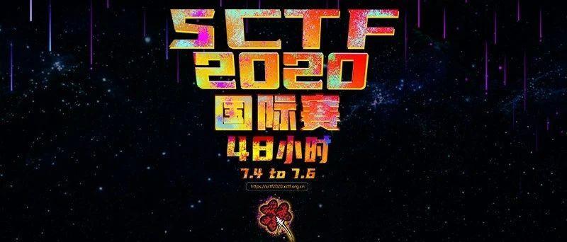 SCTF 2020 WriteUp