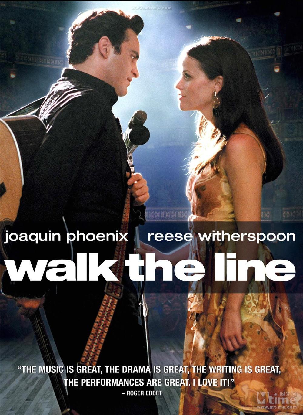 《与歌同行》walk the line,如何找到那条直线