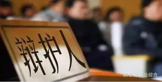 济南刑事律师事务所排名怎么样?(图1)