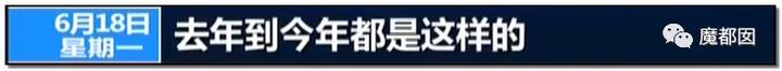 """震怒全网!云南导游骂游客""""你孩子没死就得购物""""引发爆议!168"""