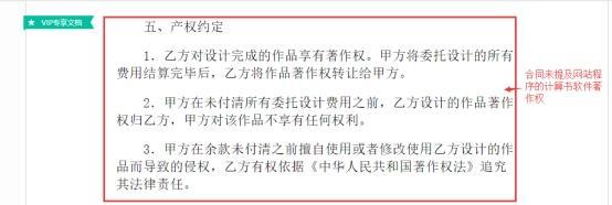 企业网站源码 无版权(精品电子书网站源码(大型电子书下载网源码)) (https://www.oilcn.net.cn/) 网站运营 第10张