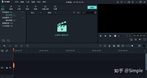 中央台用什么剪辑软件
