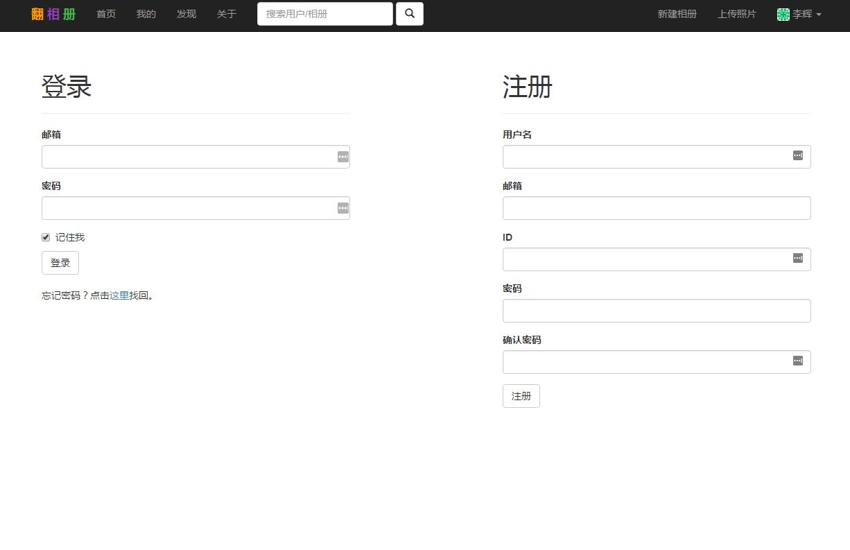 Flask-WTF:单个页面两个(多个)表单