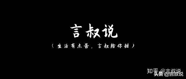 疑点重重:25年前的清华大学朱令中毒案 曾中毒2次,凶手仍未抓获