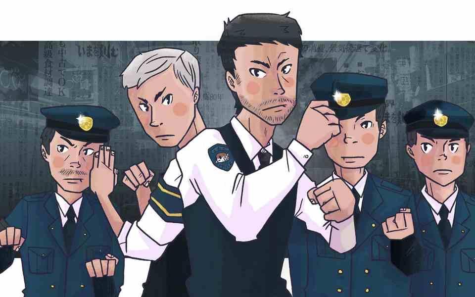 警察 事務 警察 学校