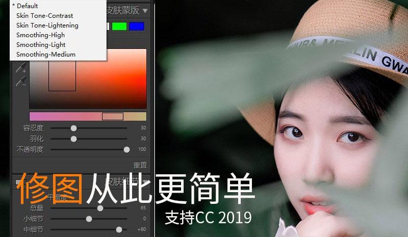 【S586】智能美白磨皮神器 skin finer中文版2.0