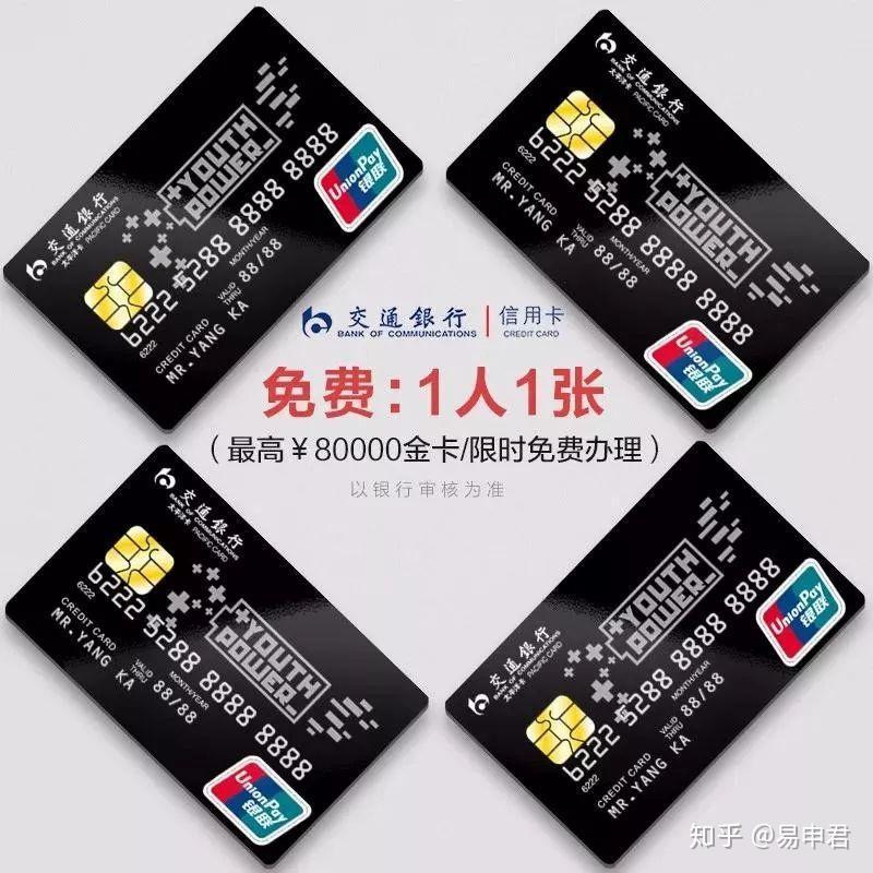广发信用卡异地存款_这些银行的信用卡最容易申请,额度高! - 知乎