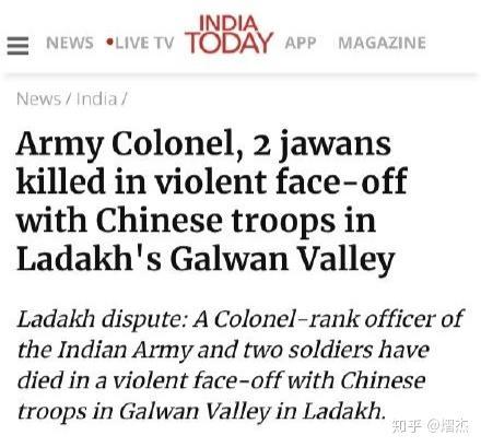 中印冲突中方伤亡,各自到底伤亡多少人?