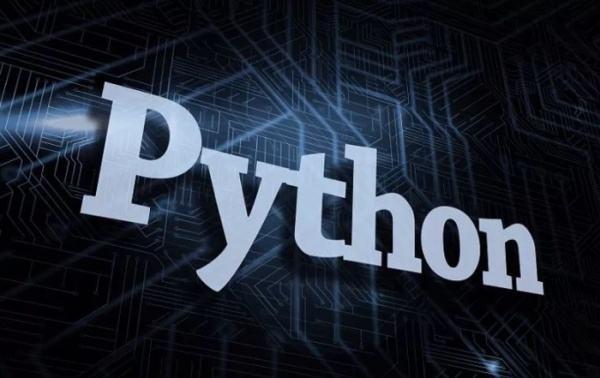 110道Python面试题(真题)