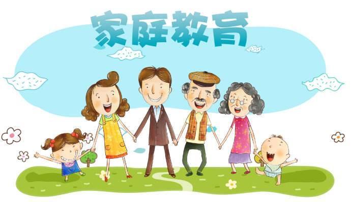家庭教育_家庭教育的10大问题,你不会不关心!-知乎