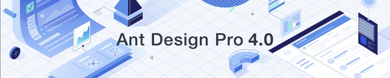 Ant Design Pro v4 is Here