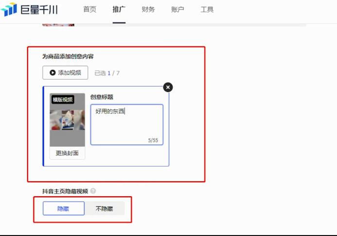 千川广告直播带货,(淘宝开店每个月要交钱吗),合作咨询请找首页
