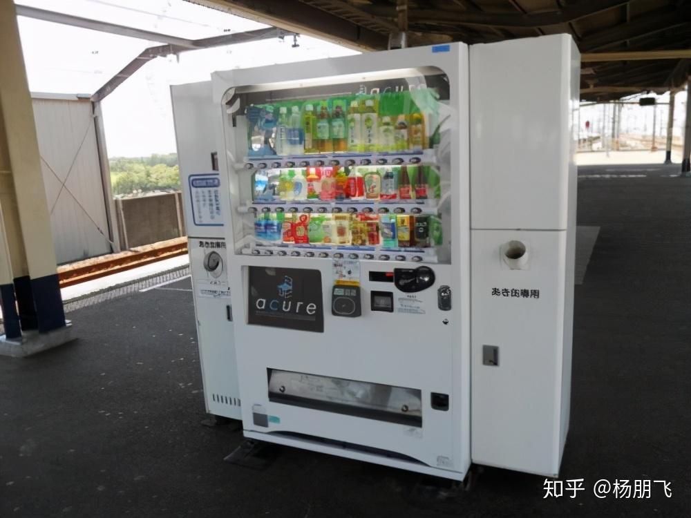 自动售货机如何进行信息化的维护管理?