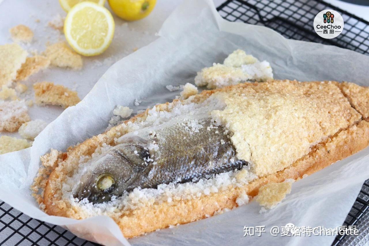 粗盐小茴香_「 经典 」:盐壳烤海鲈 | Salt-Crusted Sea Bass - 知乎