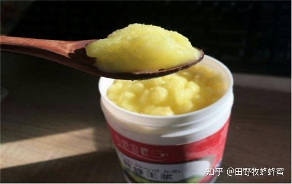 蜂王浆是腐蚀的铁吗?皇家果冻用不锈钢勺子挖它吗?