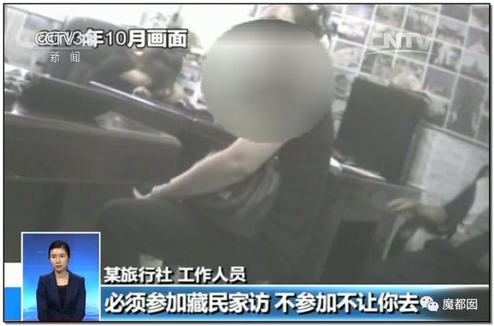 """震怒全网!云南导游骂游客""""你孩子没死就得购物""""引发爆议!107"""